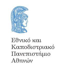 Τμήματα Θεατρικών Σπουδών του Πανεπιστημίου Αθηνών