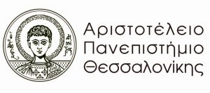 Τμήμα Θεάτρου του Αριστοτελείου Πανεπιστημίου Θεσσαλονίκης